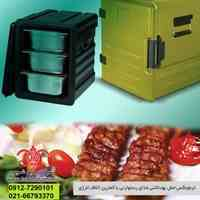 باکس حمل غذا رستورانی