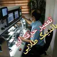 تعمیر تلویزیون مشهد - نیلسان الکترونیک