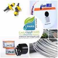فروش نوار تیپ، پلاستیک نایلون کشاورزی و سیم تونلی(09120052985)