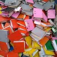 خریدار کاغذ باطله روزنامه کتاب آهن ضایعات کابل مس چدن آلومینیوم برنج