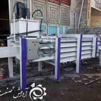 دستگاه پرس ضایعات کارتن عمودی و افقی پرس پت حلب
