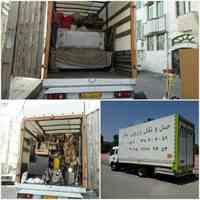حمل و نقل زرین بار مشهد