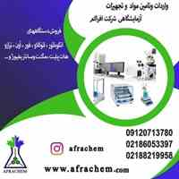 وارد کننده انواع دستگاه ها و تجهیزات آزمایشگاهی