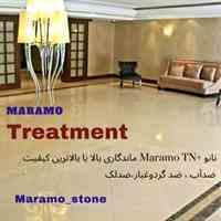 فروش نانو ومحافظت کننده سنگ های ساختمانی مارامو