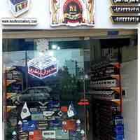 فروش انواع باطری خودرو و ups (یوپی اس)در مدیران باطری نمایندگی باطری لیدر در استان گیلان  امدادگر خودرو شما در گیلان