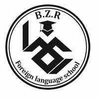 موسسه بهار زبان آموزان