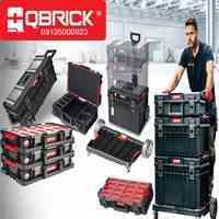 جعبه ابزار کیوبریک | QBRICK_جعبه ابزار| جعبه ابزار