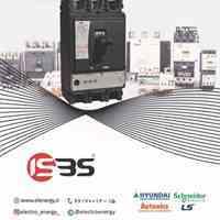 نمایندگی پخش محصولات برق صنعتی ISBS