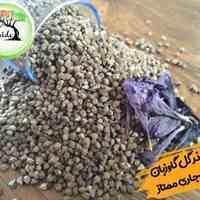 فروش عمده بذر گل گاوزبان وحشی بسته بندی