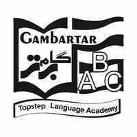 کانون زبانهای خارجی گام برتر بصورت حضوری و مجازی در ارومیه
