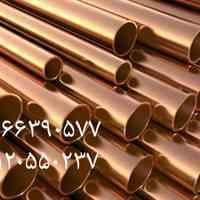 صادرات و واردات فلز رنگی فسفربرنزی