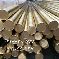 صادرات فلز رنگی فسفربرنزی