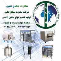 مهارت جهان تکین تولید انواع دستگاههای پاستوریزاتور ، هموژن ، شستشو درجا ، مخزن استیل ، پرکن ، تری بلوک