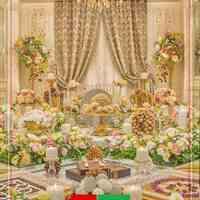 سالن عقد و دفتر ازدواج ایرن