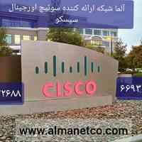روش تشخیص اورجینال بودن سوئپچ سیسکو Cisco – آلما شبک