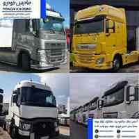 فروش انواع کشنده های واردات اروپایی از جمله FH500 ، داف و رنو /مدل 2018 به بالا و با توجه به نیاز مصرف کننده.