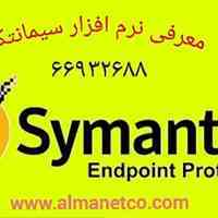 معرفی نرم افزار Symantec Protection Engine for Attached Storage سیمانتک