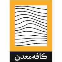 ارائه کلیه خدمات حقوقی به معدنداران سراسر ایران