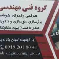 هوشمند سازی ، بازسازی و نوسازی در منطقه 2 سعادت آباد