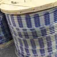 قیمت کابل آلومینیوم -زمینی  10*1  NA2XY در تهران