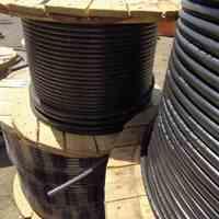 قیمت کابل آلومینیوم -زمینی  16*1  NA2XY در تهران