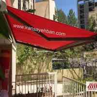 ایران سایبان/سایبان مغازه/سایبان برقی