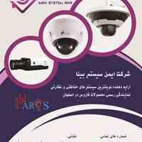 فروش و نصب دوربین های مداربسته