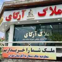 خرید و فروش زمین در نوشهر