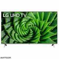 خرید و مشخصات ولیست قیمت تلویزیون ال جی  به ارزانترین قیمت با گارانتی