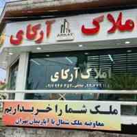 خرید و فروش ویلا در نوشهر