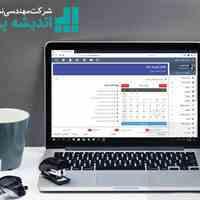 نرم افزار مدیریت معاملات و قراردادهای درگاه