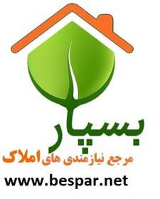 رهن و اجاره مغازه، غرفه و املاک تجاری در کرمانشاه