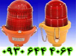 تولید و فروش انواع چراغ دکل حبابی و خورشیدی LED