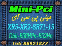 فروش مینی پی سی آی MiniPci