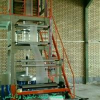 فروش دستگاههای تولید نایلون ونایلکس(پلاستیک